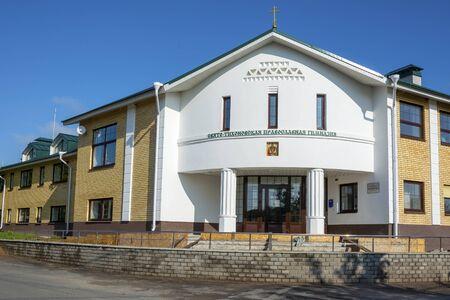 Pskov, building of St. Tikhons Orthodox gymnasium of  the Spaso-Preobrazhensky Mirozhsky monastery, Sunny, summer day
