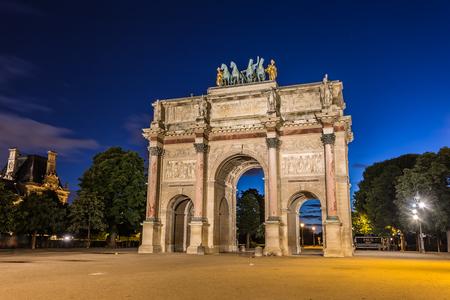 carrousel: Arc de Triomphe du Carrousel at Tuileries Gardens, Paris