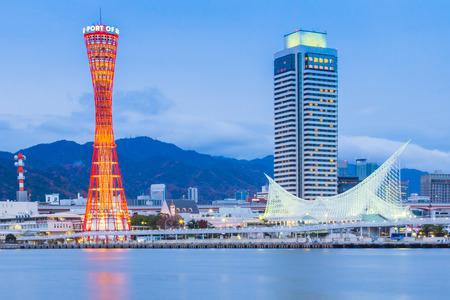 Port de Kobe, au Japon Éditoriale