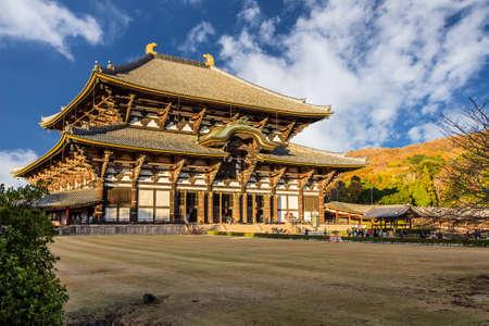 todaiji: Todaiji Temple in Nara , Japan Editorial