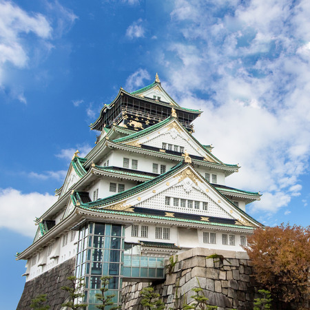 osaka castle: Osaka Castle in Kansai , Japan