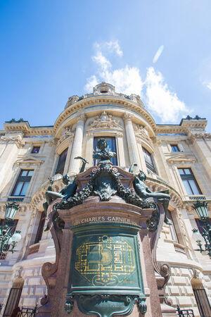 garnier: Opera Garnier in Paris, France Editorial