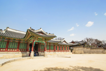 gung: Changdeokgung Palace in Seoul, South Korea Stock Photo