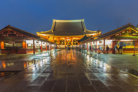 asakusa: Tokyo - Sensoji-ji, Temple in Asakusa, Japan Stock Photo