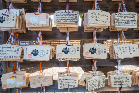 ema: Tokyo, Japan - February 16, 2015: A large group of prayer boards (ema) left by visitors at the Meiji Shrine in Tokyo.