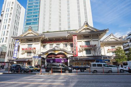 kabuki: TOKYO JAPAN - February 16 : The Kabuki-za Theater in February 16,2015 located in Higashi Ginza  in Tokyo, Japan. Kabuki-za is Japans most famous Kabuki theater. Editorial