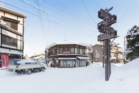 differentiate: Takayama, Japan - February 14, 2015: City center of Takayama, Japan.Takayama is a city in the mountainous Hida region of Gifu Prefecture. To differentiate it from other places named Takayama, the city is also commonly referred to as Hida-Takayama.