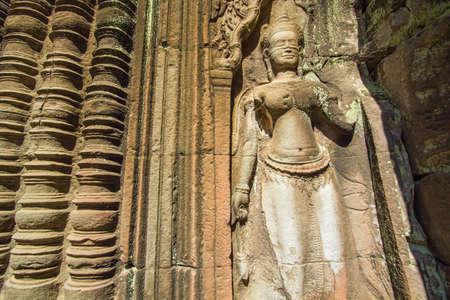 siem reap: The Angkor Wat in Siem Reap Cambodia. Stock Photo
