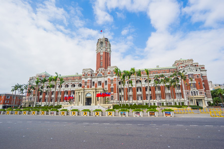 presidential: The Presidential Office Building in Taipei, Taiwan.