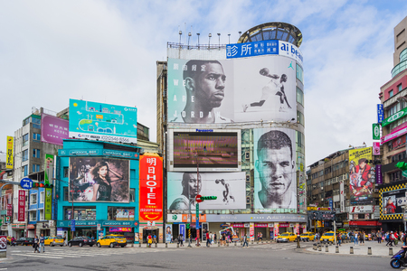 Taipei, Taiwan - October 24, 2015: Ximending is a neighborhood and shopping district in the Wanhua District of Taipei, Taiwan. It was the first pedestrian zone in Taiwan.