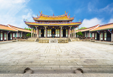 templo: El Templo de Confucio de Taipei en Taiwán.