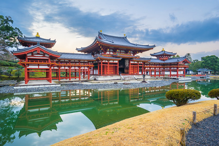 jointly: Kyoto, Japan- December 31, 2015: Byodo-in is a Buddhist temple in the city of Uji in Kyoto Prefecture, Japan. It is jointly a temple of the Jodo-shu Pure Land and Tendai-shu sects.
