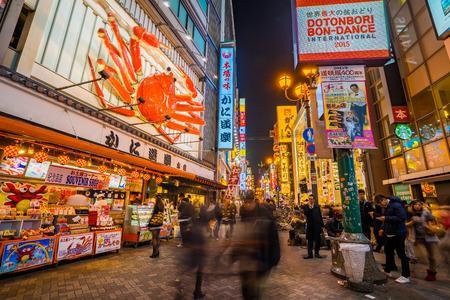 Osaka, Japan- January 4, 2016: Dotombori is one of the principal tourist destinations in Osaka, Japan, running along the Dotonbori canal.