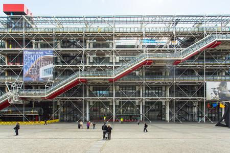 Paris, France - 14 mai 2014: façade du Centre Georges Pompidou à Paris.