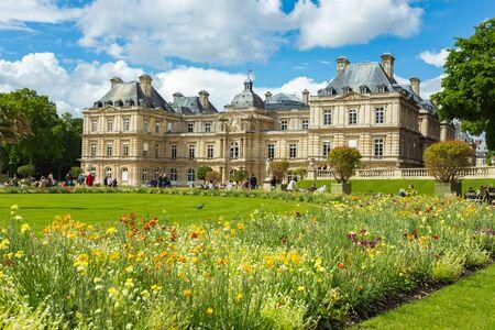 royal: Summer in Palais Royal in Paris, France.