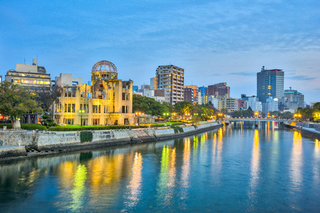 Hiroshima Peace Memorial or Atomic Bomb Dome in Hiroshima, Japan.
