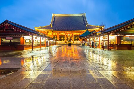 asakusa: Tokyo, Japan - February, 2015: Sensoji also known as Asakusa Kannon Temple) is a Buddhist temple located in Asakusa. It is one of Tokyos most colorful and popular temples.