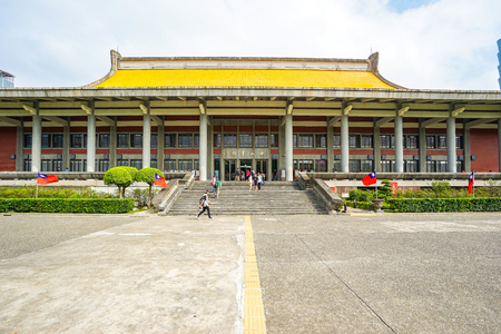 Taipei, Taiwan - October 25, 2015: The National Sun Yat-sen Memorial Hall is located in Xinyi District, Taipei, Taiwan. It is a memorial to the Republic of Chinas National Father, Dr. Sun Yat-sen.