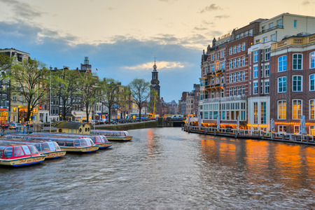 canal house: Amsterdam, Netherlands - April 13, 2016: View of Canal House in Amsterdam, Netherlands.