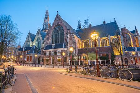 The Oude ChurchDe Oude Kerk in Amsterdam, Netherlands.
