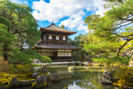 Kyoto, Japon - 30 Décembre, 2015: Ginkakuji est un temple zen le long des montagnes orientales (Higashiyama) de Kyoto. Éditoriale
