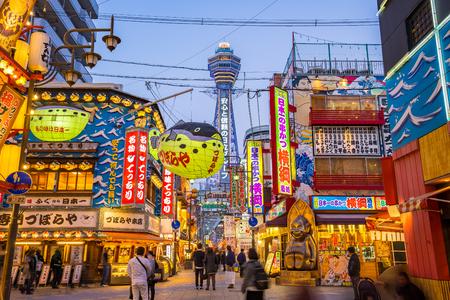 Osaka, Japan- January 4, 2016: Tsutenkaku tower in Shinsekai district of Osaka, Japan.