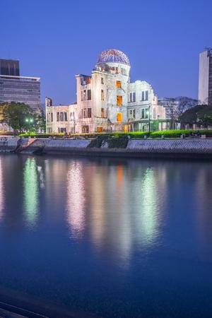 Hiroshima Peace Memorial in Hiroshima, Japan.