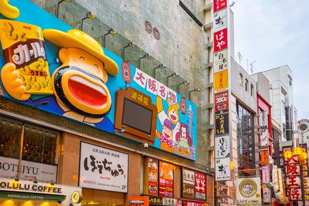Osaka, Japan - January 6, 2016: Dotonbori the famous place in Osaka, Japan.