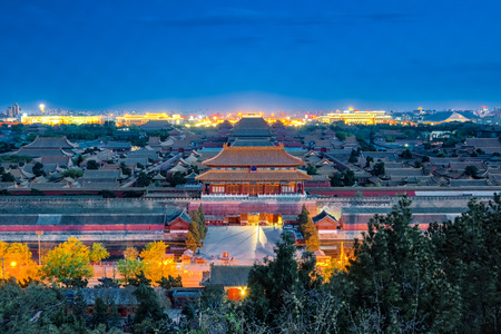 La Cité Interdite dans la ville de Beijing, en Chine. Banque d'images