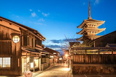 Night in Kyoto with Yasaka Pagoda at night in Kyoto, Japan.