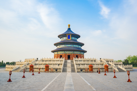 Temple of Heaven landmark of Beijing city, China.