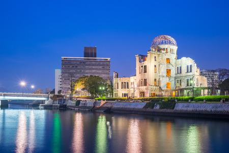 Atomic Bomb Dome at night in Hiroshima, Japan.