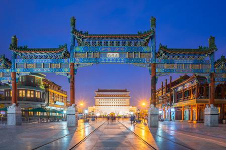 Zhengyang Gate, Qianmen street in Beijing, China.