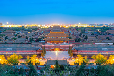 Forbidden City landmark of Beijing city, China. 版權商用圖片 - 77131065