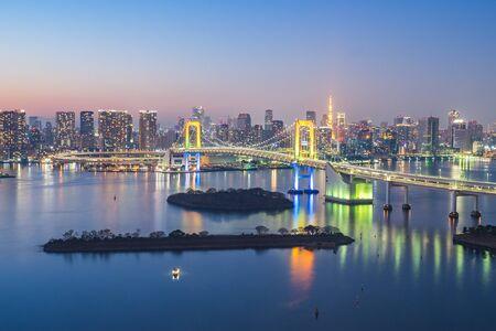 Vue d'horizon de la ville de Tokyo depuis Odaiba-Tokyo, Japon. Banque d'images