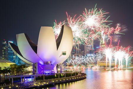 Singapore city, Singapore - July 18, 2015: Fireworks of SG50 celebrations in Singapore city, Singapore.