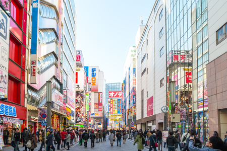 Tokyo, Japan - 31 December, 2016: Akihabara-The electronic district has evolved into a shopping area for video games, anime, manga, computer in Tokyo, Japan. Editorial