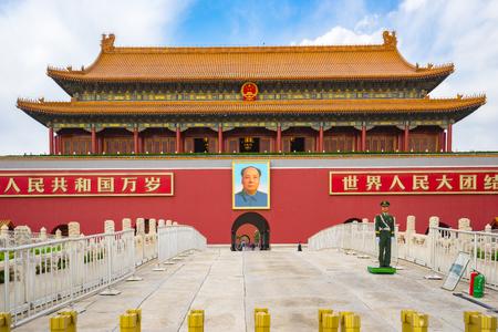 Pékin, Chine - 12 avril 2017: Le Tiananmen est un monument célèbre à Pékin, la capitale de la Chine.