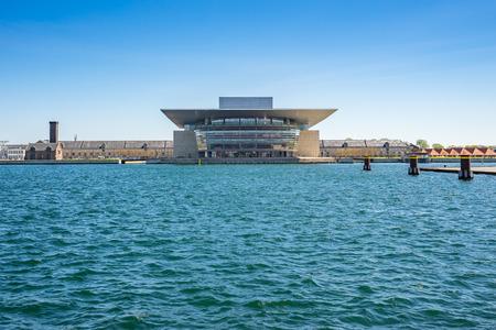 Opera house of Copengagen in Denmark. Éditoriale
