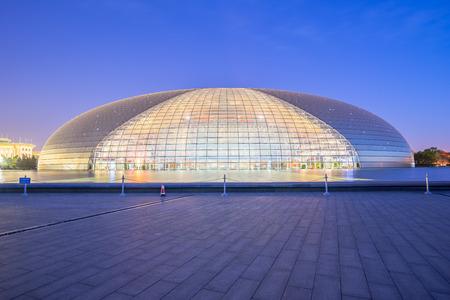Beijing, Chine - 14 avril 2017: Le Centre national des arts de la scène de la ville de Bejing, en Chine.