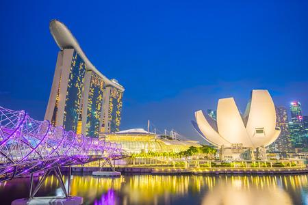 Singapore skyline, view of Singapore city at night.