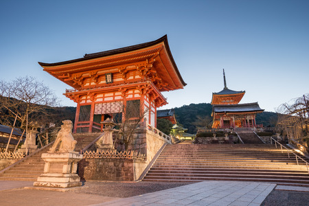 Kyoto, Japan - December 31, 2015: Sunrise in Kyoto with Kiyomizu dera temple the morning, Kyoto, Japan