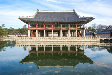 Gyeongbok Palace in Seoul, South Korea. Banque d'images