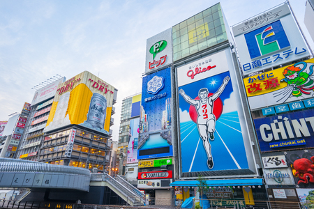 Osaka, Japan - January 6, 2016: Dotonbori the famous place in Osaka, Japan.