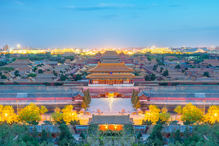 The Forbidden City at night in Beijing, China.