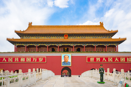Beijing, China - April 12, 2017: The Tiananmen is a famous monument in Beijing, the capital of China.