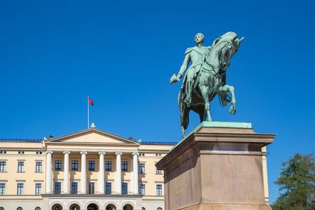 Palais royal de la ville d'Oslo, Norvège.
