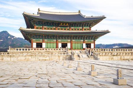 Gyeongbokgung à Séoul, Corée du Sud.