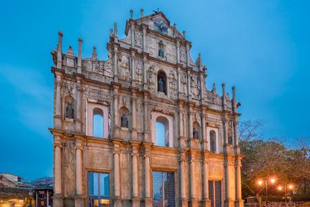 Les ruines de St. Paul's à Macao, en Chine.