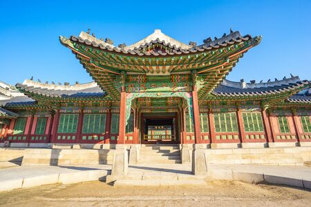Changdeok gung Palace in Seoul, South Korea. Banque d'images